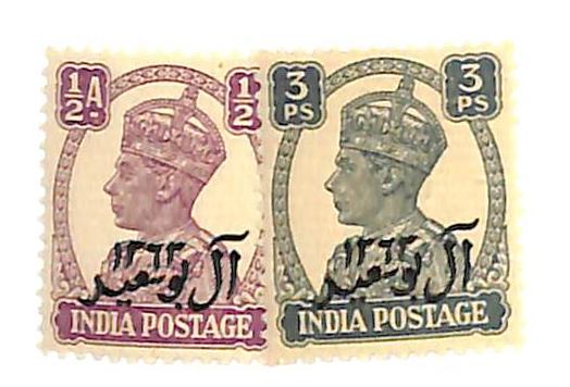 1944 Oman