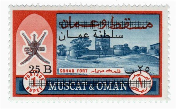 1972 Oman