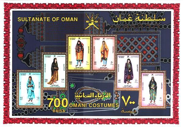 1989 Oman