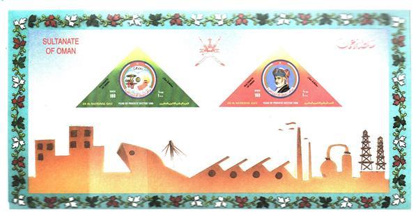 1998 Oman