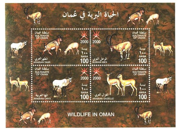 2000 Oman