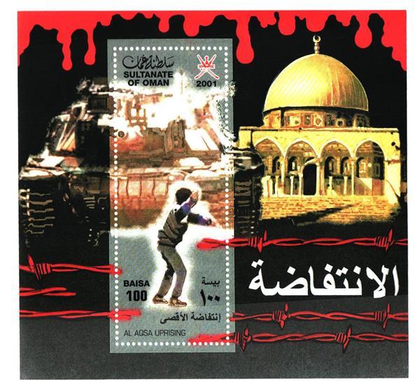 2001 Oman
