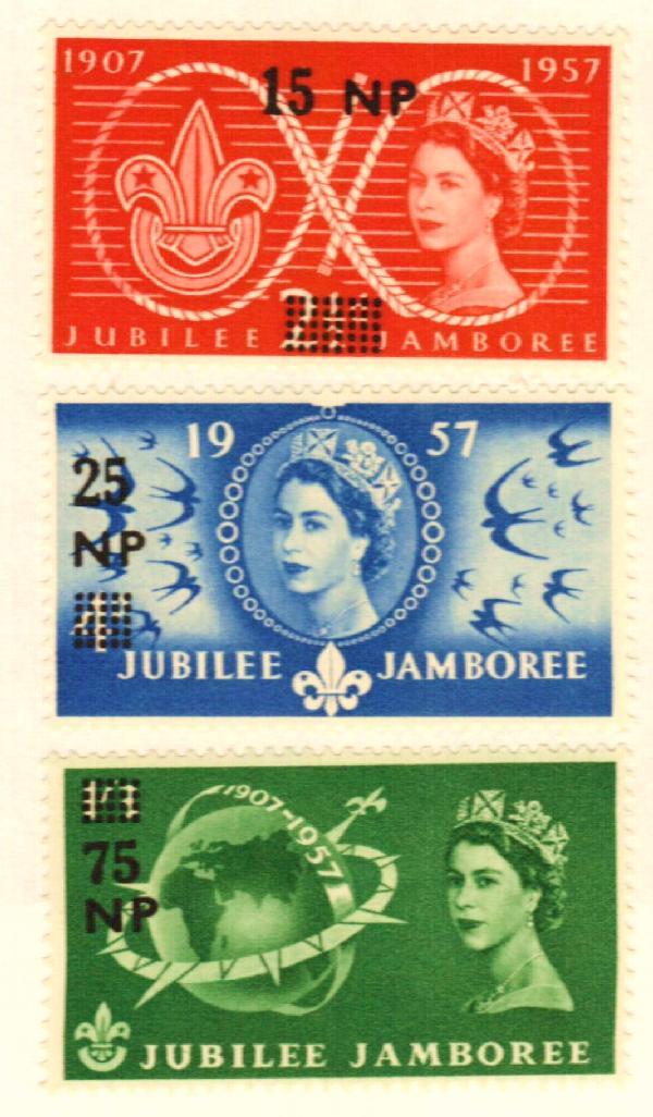 1957 Oman