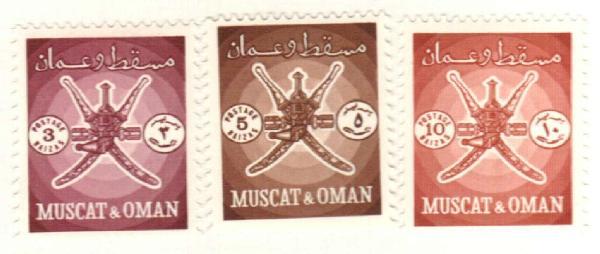 1966 Oman