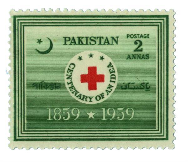 1959 Pakistan