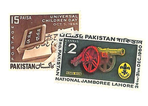 1960-64 Pakistan