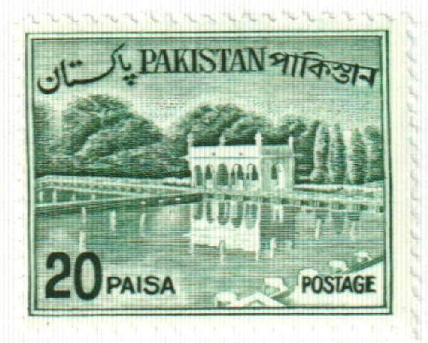 1970 Pakistan