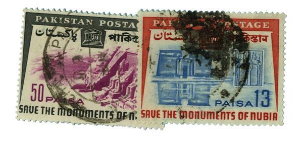 1964 Pakistan