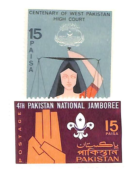1967 Pakistan