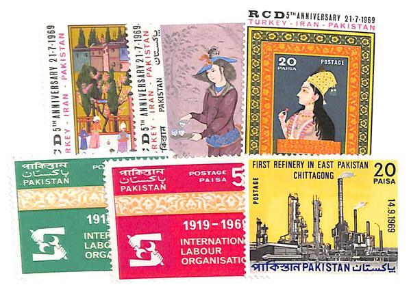 1969 Pakistan