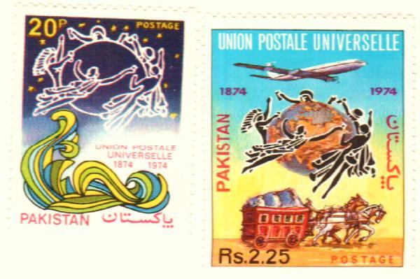 1974 Pakistan