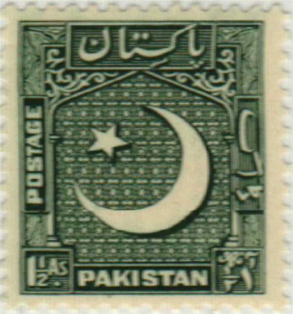 1949 Pakistan