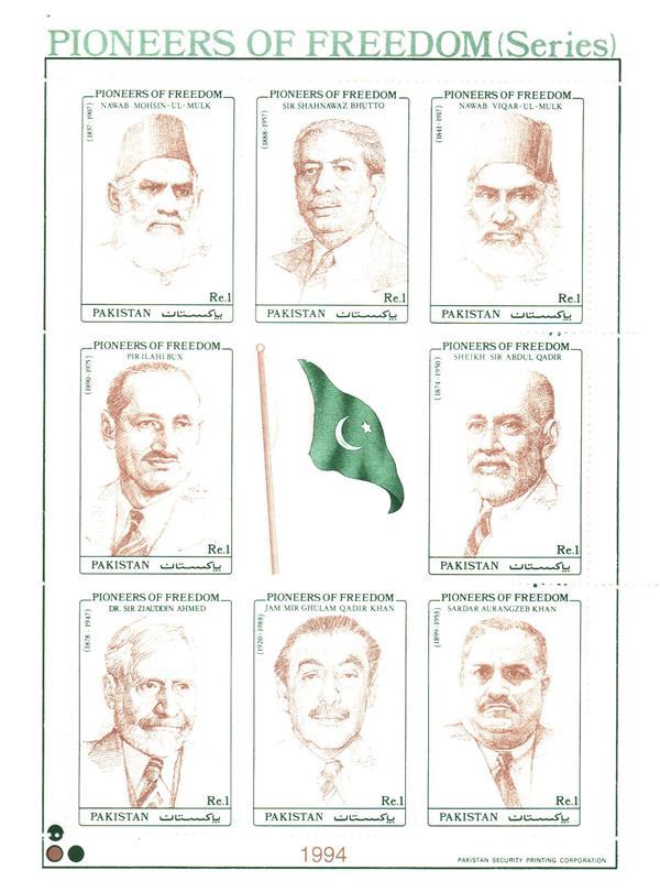 1994 Pakistan
