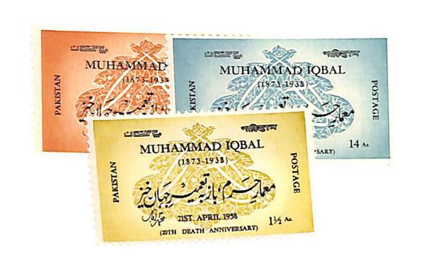 1958 Pakistan