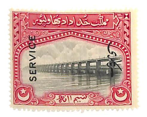 1945 Pakistan Bahawalpur