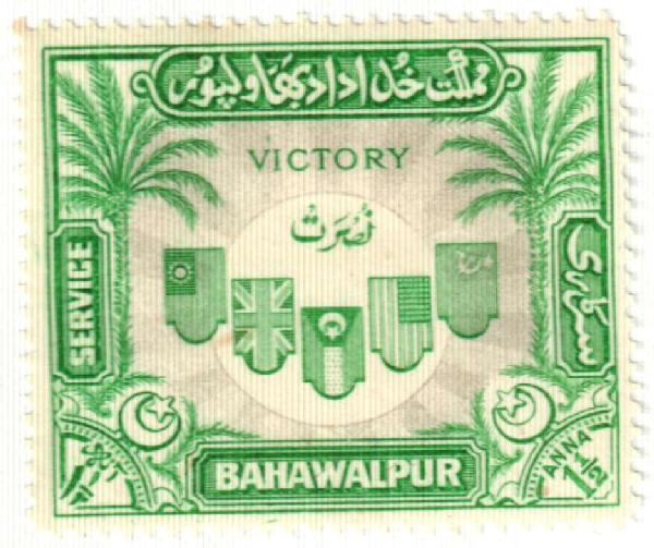 1946 Pakistan Bahawalpur