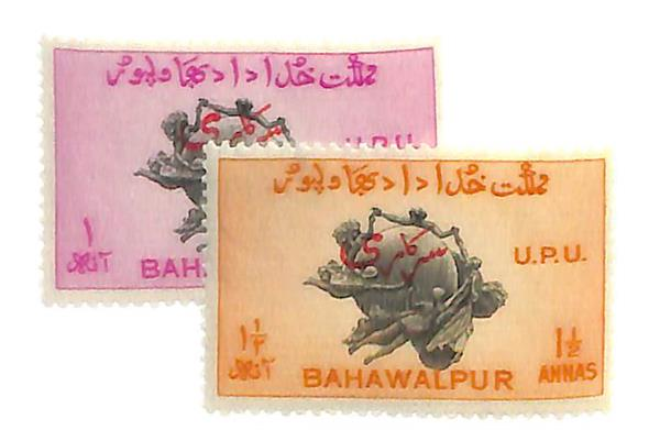 1949 Pakistan Bahawalpur