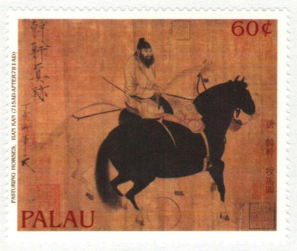 2001 Palau