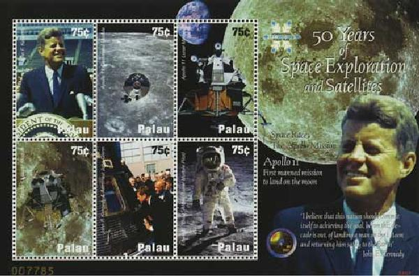 2008 Palau Space Race The Apollo Mission