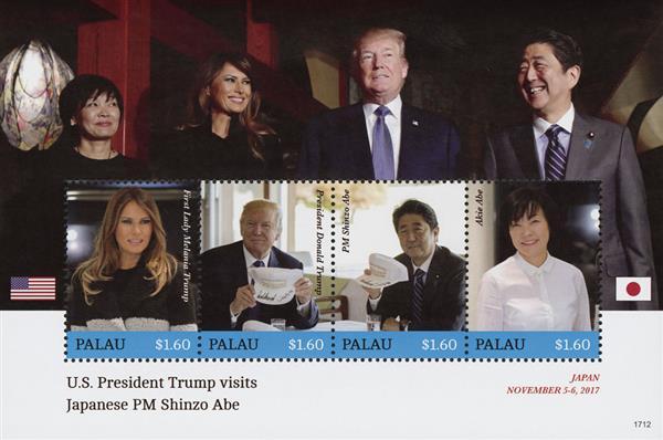 2017 $1.60 President Trump Visits Japan Prime Minister Shinzo Abe sheet of 4