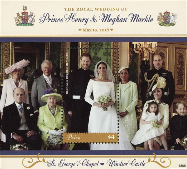 2018 $4 The Royal Wedding of Prince Henry and Meghan Markle souvenir sheet of 1