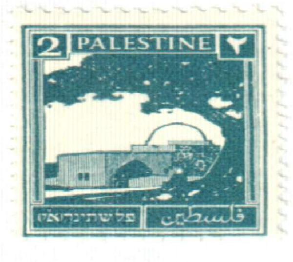 1927 Palestine