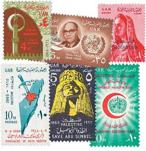 Palestine, 50v
