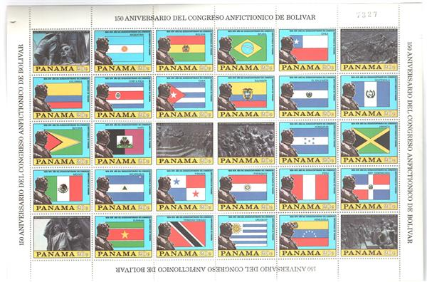 1976 Panama