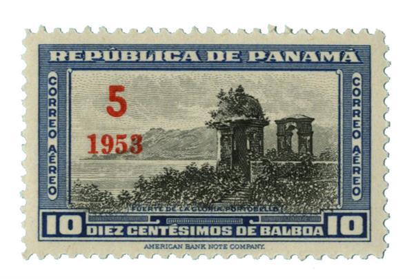 1953 Panama