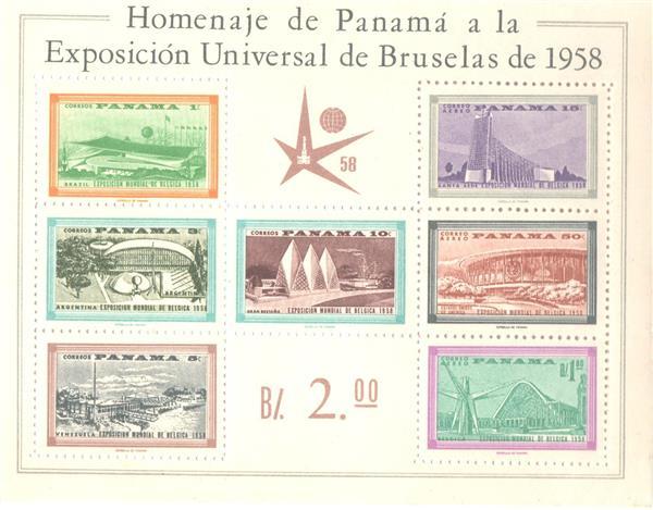 1958 Panama