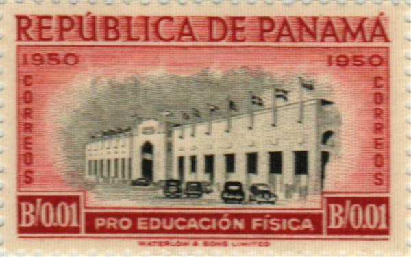 1951 Panama