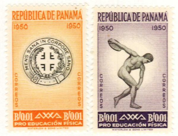 1952 Panama
