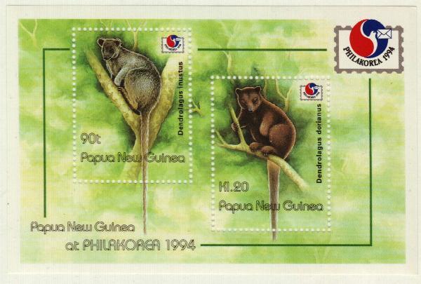 1994 Papua New Guinea