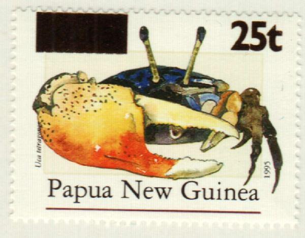 1998 Papua New Guinea