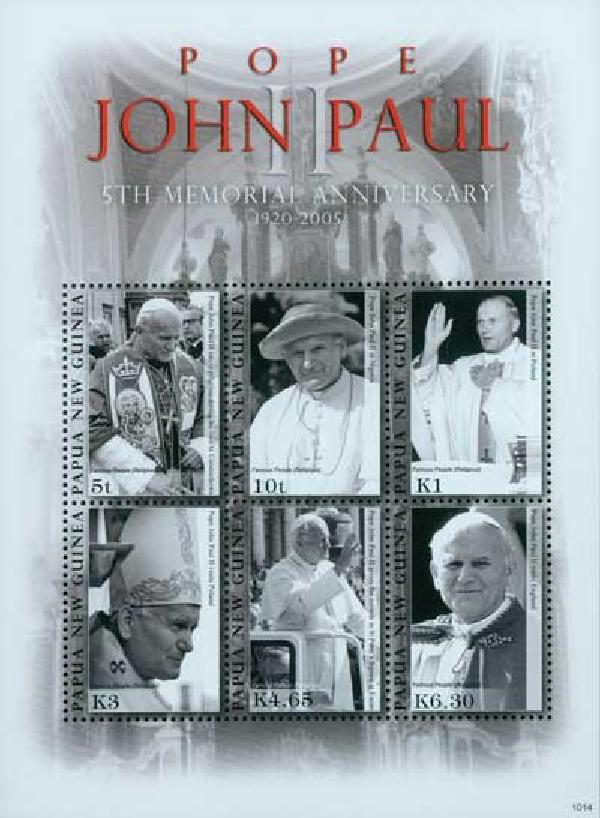 2010 Papua New Guinea Pope John Paul II