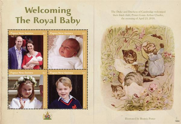 2018 K8 Welcoming the Royal Baby: Illustration by Beatrix Potter sheet of 4 stamps