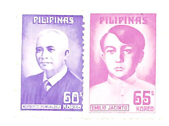 1975 Philippines
