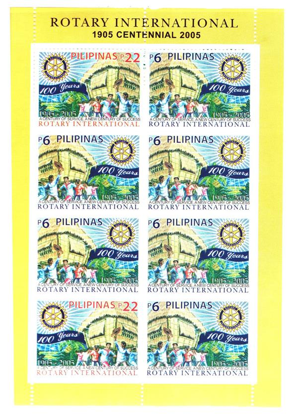 2005 Philippines