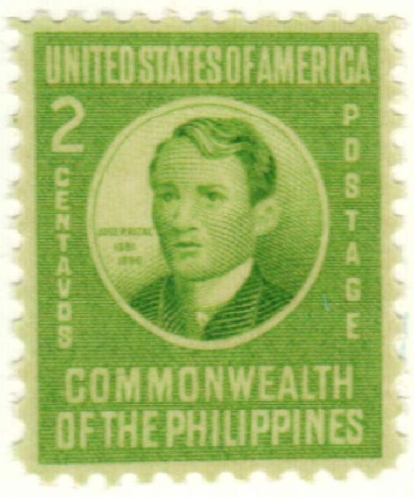 1941 Philippines