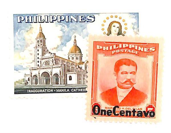 1958-59 Philippines
