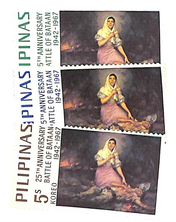 1967 Philippines