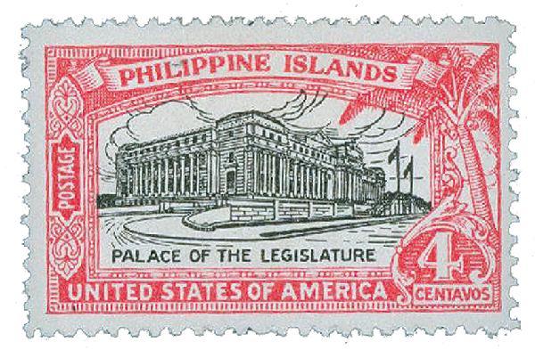 1926 4c Philippines, carmine,black,unwatermarked, perf 12