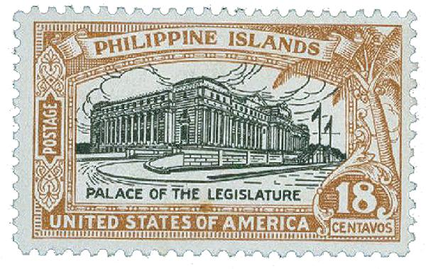 1926 18c Philippines, lightt brown,black,unwatermarked, perf 12
