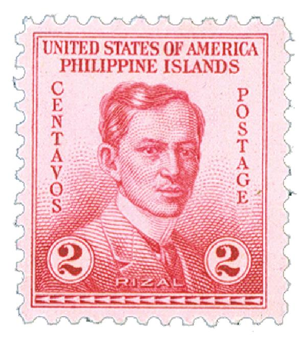 1935 2c Philippines, rose, unwatermarked, perf 11