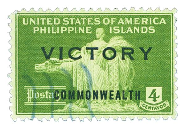 "U.S. #PH486 – Philippines stamps were overprinted ""Victory"" in the months following the liberation."