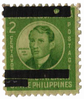 1942 2c Philippines Occupation Stamp, apple green