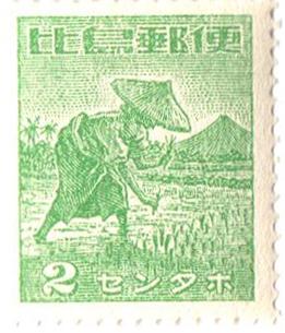 1943 2c Philippines Occupation Stamp, bright green