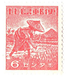 1943 6c Philippines Occupation Stamp, red