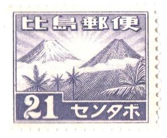 1943 21c Philippines Occupation Stamp, violet