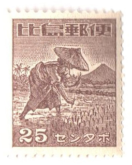 1943 25c Philippines Occupation Stamp, pale brown